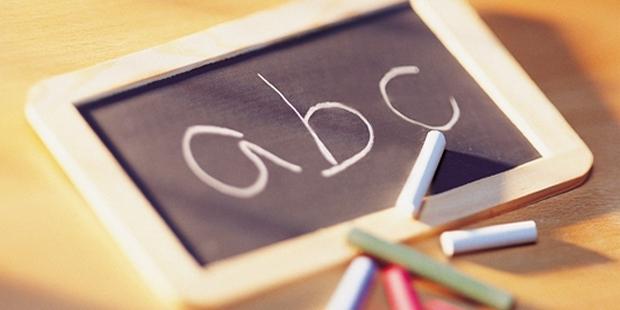eğitim yaşı, temel eğitim, eğitimi yararlı kullanmak