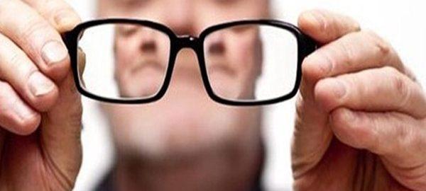 göz tansiyonu nedir, göz tansiyonu tedavisi, göz tansiyonu nasıl tedavi edilir