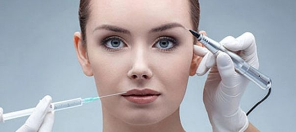 botoks nedir, botoks yapımı, botoks operasyonu